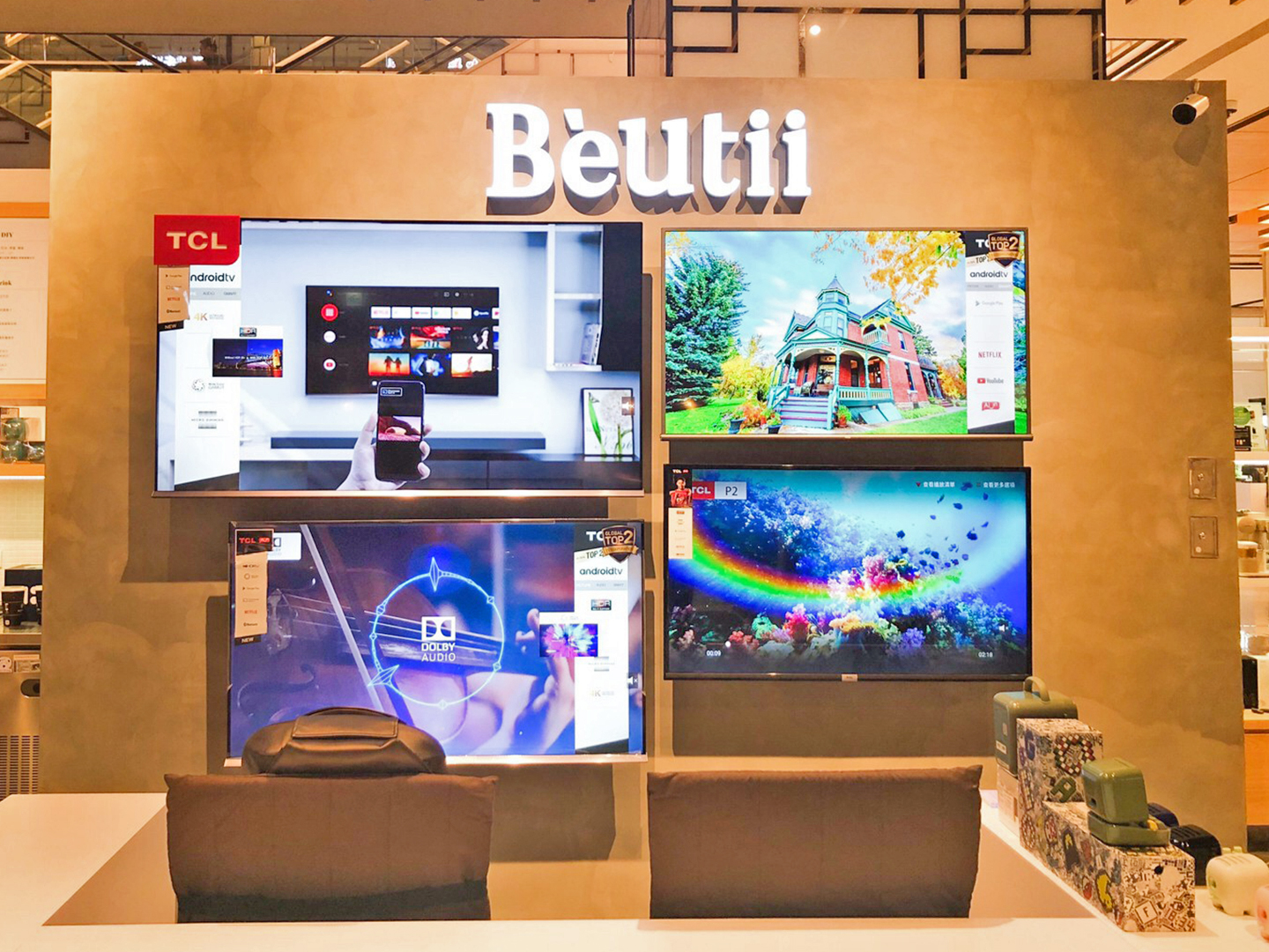Beutii-新莊宏匯店